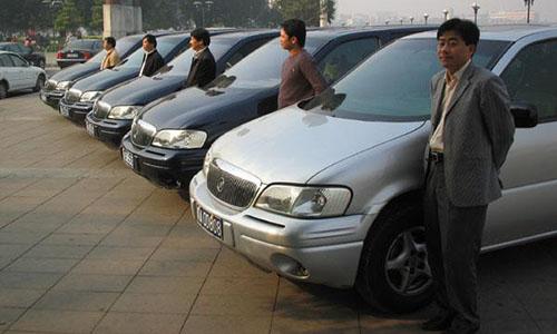 租车高峰期的租车方法