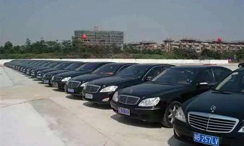 租车公司服务客户